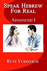 Speak Hebrew For Real: Advanced I (Hebrew Edition) Paperback