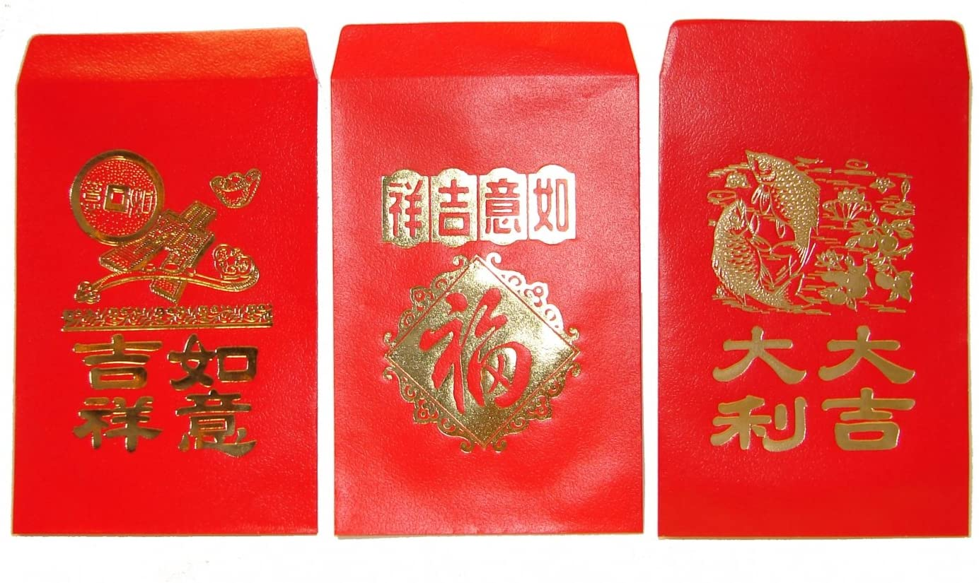 Amazon Com Chinese Classic Red Envelopes For All Occasions Pack