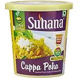 Suhana Poha Mix 80g Cuppa (Pack Of 3)