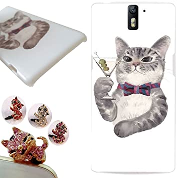 OnePlus One funda - Gallery88 OnePlus One Carcasa, (El gato ...