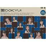 「娘。DOKYU!」Vol.5 [DVD]
