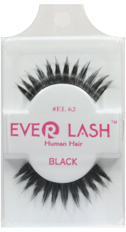 Amazon 6 Pairs Everlash El62 Human Hair Quality Eyelash Beauty