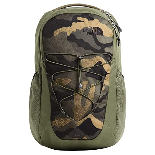 Freiraum suchen beste Auswahl von 2019 neue Version The North Face Unisex Jester Backpack
