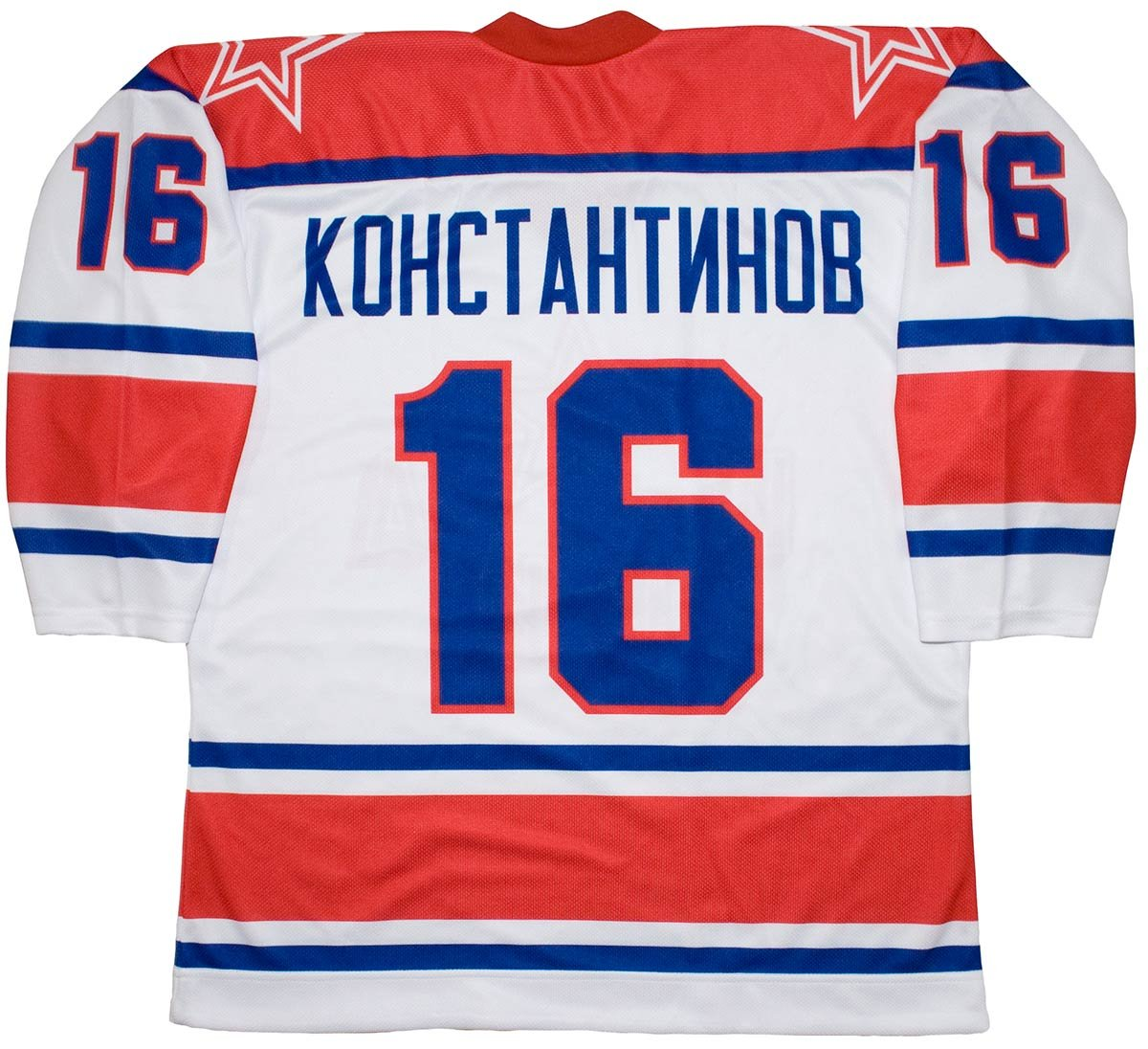 Amazon.com   Vladimir Konstantinov Moscow Red Army 1997 Russian White  Hockey Jersey   Clothing 5417a1830c1