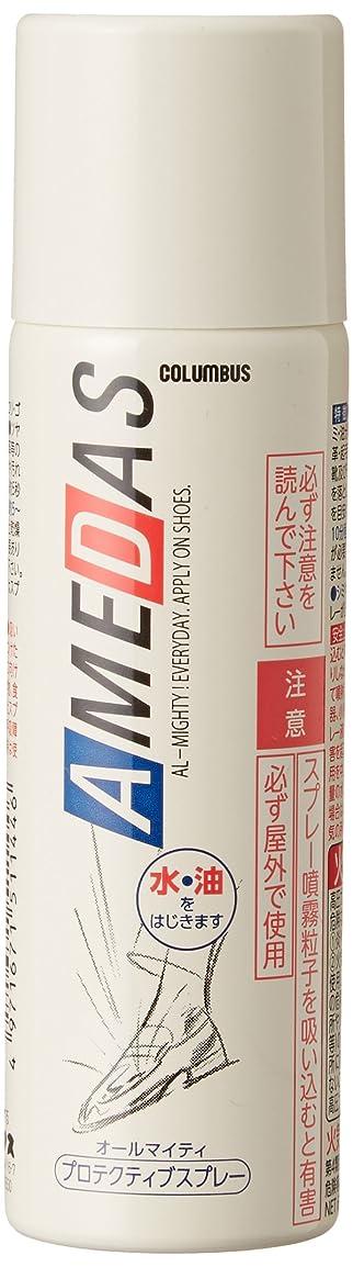 似ている取得行商人[サフィール] スエード&ヌバックスプレー 216ml 起毛革 栄養 補色 防水 9550204 メンズ レッド F