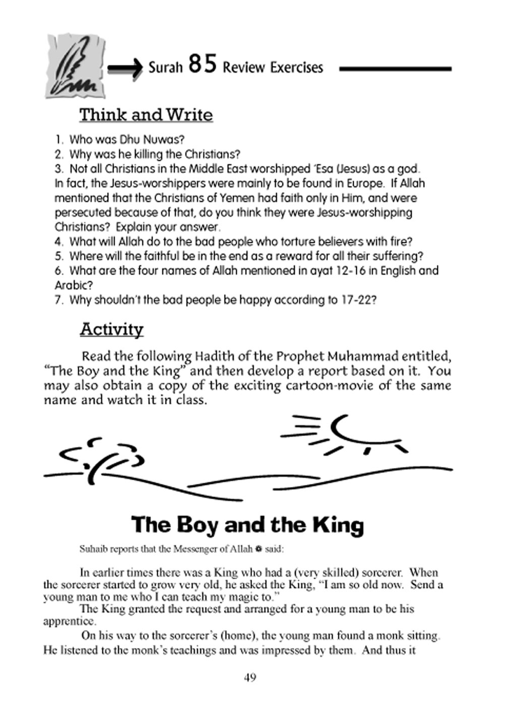 The Holy Qur'an for School Children (Part 30, Juz 'Amma) by Noorart Inc. (Image #4)