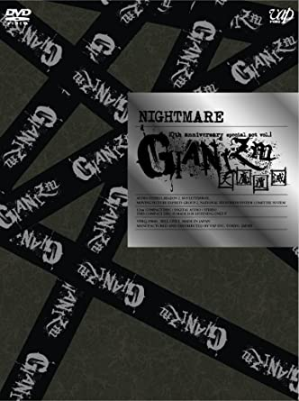 Amazon.co.jp | NIGHTMARE 10th ...