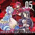 ONGEKI Vocal Collection 05