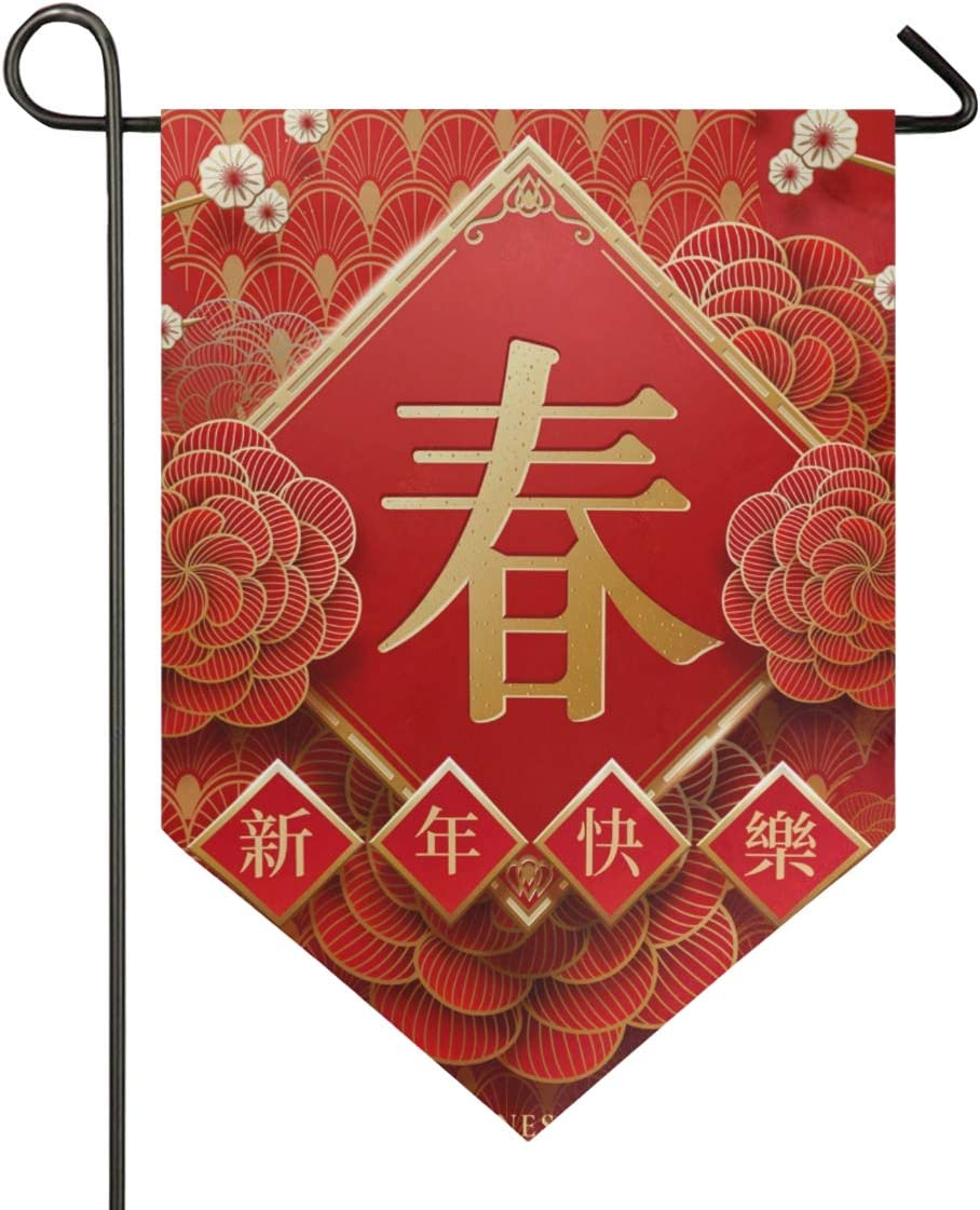 Printedin3D Happy Chinese New Year 2019 of The Pig Garden Flags,Waterproof Outdoor Flag, 12