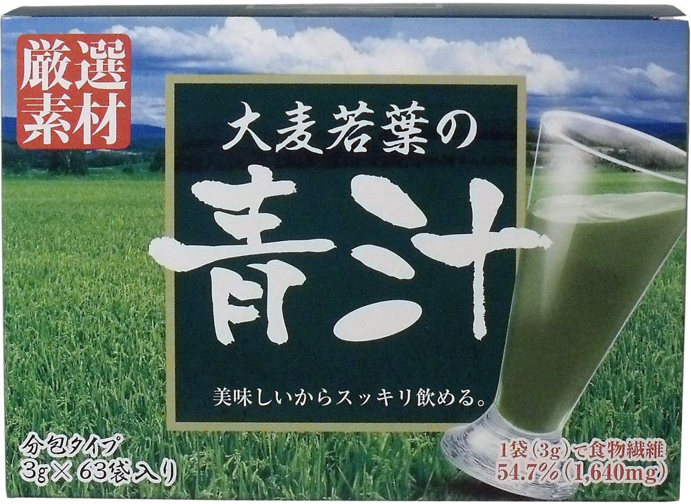 大麦若葉の青汁 3g×63袋入 (×12個セット) B007BUR7ZI