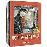 海豚绘本花园(第1辑):感受爱的温暖(套装共15册)(新版)