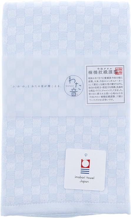 NWT Japanese IMABARI Bath /& Wash Towel Set//White//Bamboo Cotton//FREE Ship