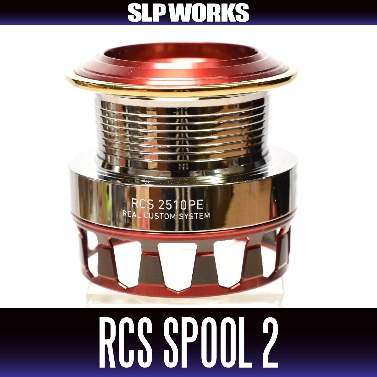 【ダイワ純正/SLP WORKS】 RCSスプール 2510PE レッド   B01DB4UKME