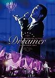 EIKICHI YAZAWA SPECIAL NIGHT 2016「Dreamer」IN GRAND HYATT TOKYO [DVD]