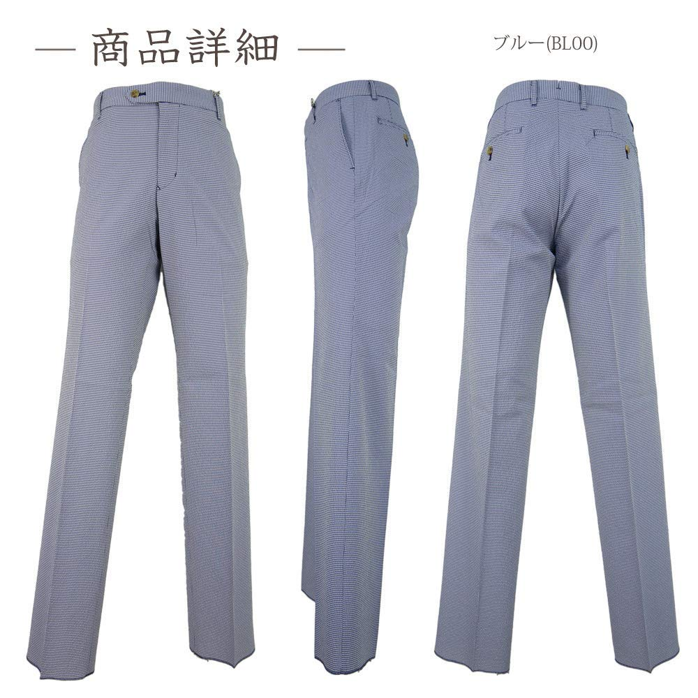 [マンシングウェア] ストレッチロングパンツ (サッカー素材) メンズ ゴルフウェア パンツ ウエスト92cm ブルー(BL00) B07QY6GZL4