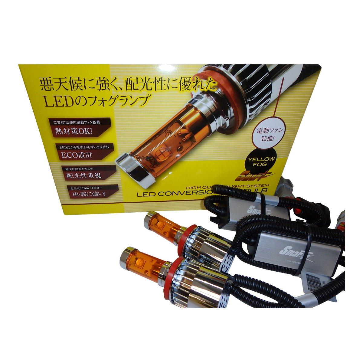 SMART(スマート) LEDフォグライト LED CONVERSION FOG BULB H8/11/16 2700k イエロー LEDCB05 B00IZR19TQ