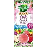 カゴメ 野菜生活100 白桃ミックス 200ml×24本