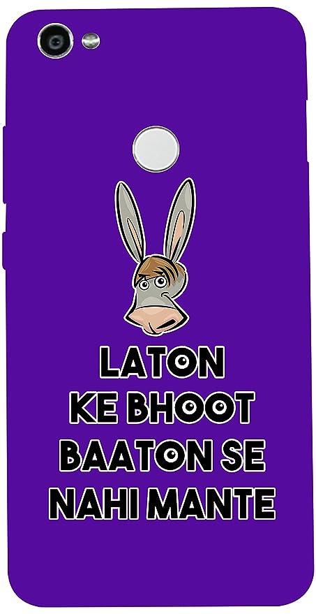 HR Laton Ke Bhoot Baaton Se Nahi Mante Quotes/Signs: Amazon