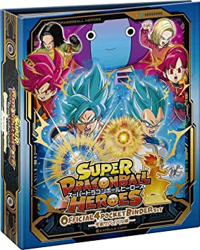 Amazon.com: Super Dragon Ball Heroes Official 4 Pocket ...