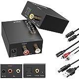MTQ Adaptador de Convertidor de Audio Coaxial Toslink Digital a Analógico con Fibra Cable óptico, Cable de Audio de 3,5 mm y