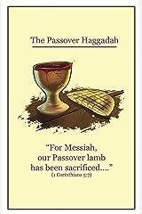 Passover Haggadah Kindle Edition