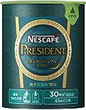 ネスカフェ プレジデント エコ&システムパック 60g