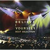 YUKI KOYANAGI LIVE TOUR 2012 Believe in yourself Best Selection(DVD付)