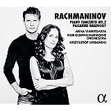 Rachmaninoff: Klavierkonzert Nr. 2 / Paganini Rhapsodie