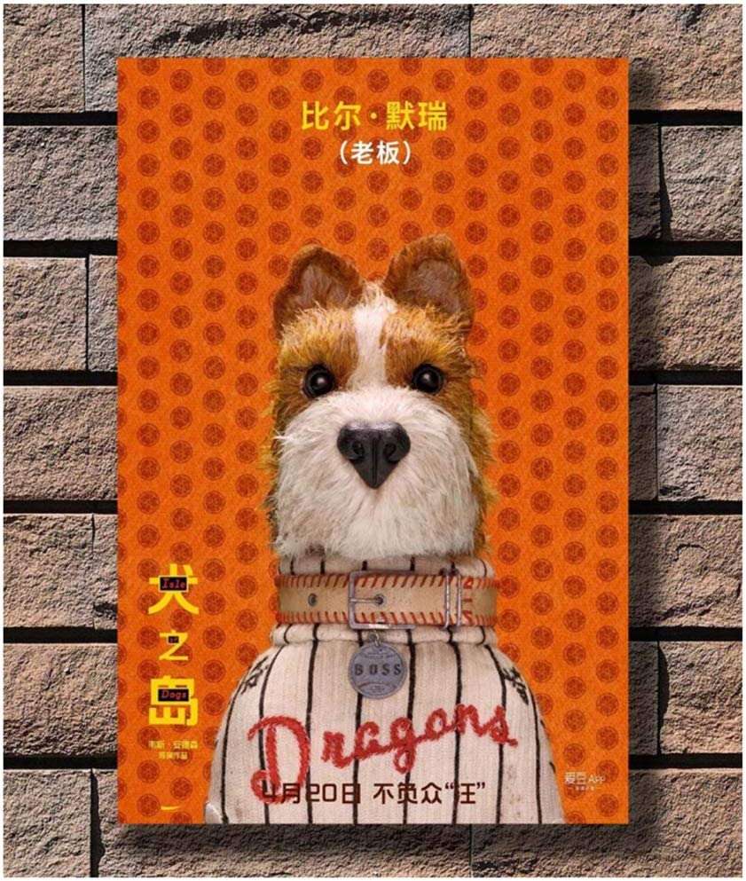 Amazon Com Sanwooden Isle Of Dogs Movie Poster Wes Anderson Film Characters Poster Art Canvas Print For Living Room Home Decor 50x70cm No Frame Posters Prints