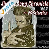 Jinguji Song Chronicle Vol.2 :DS Selection