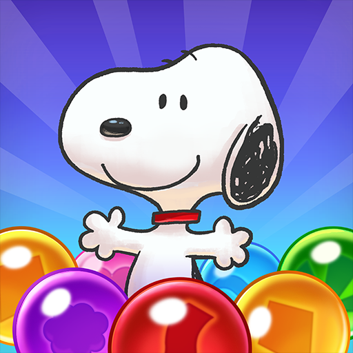 Snoopy Ball (Snoopy Pop)