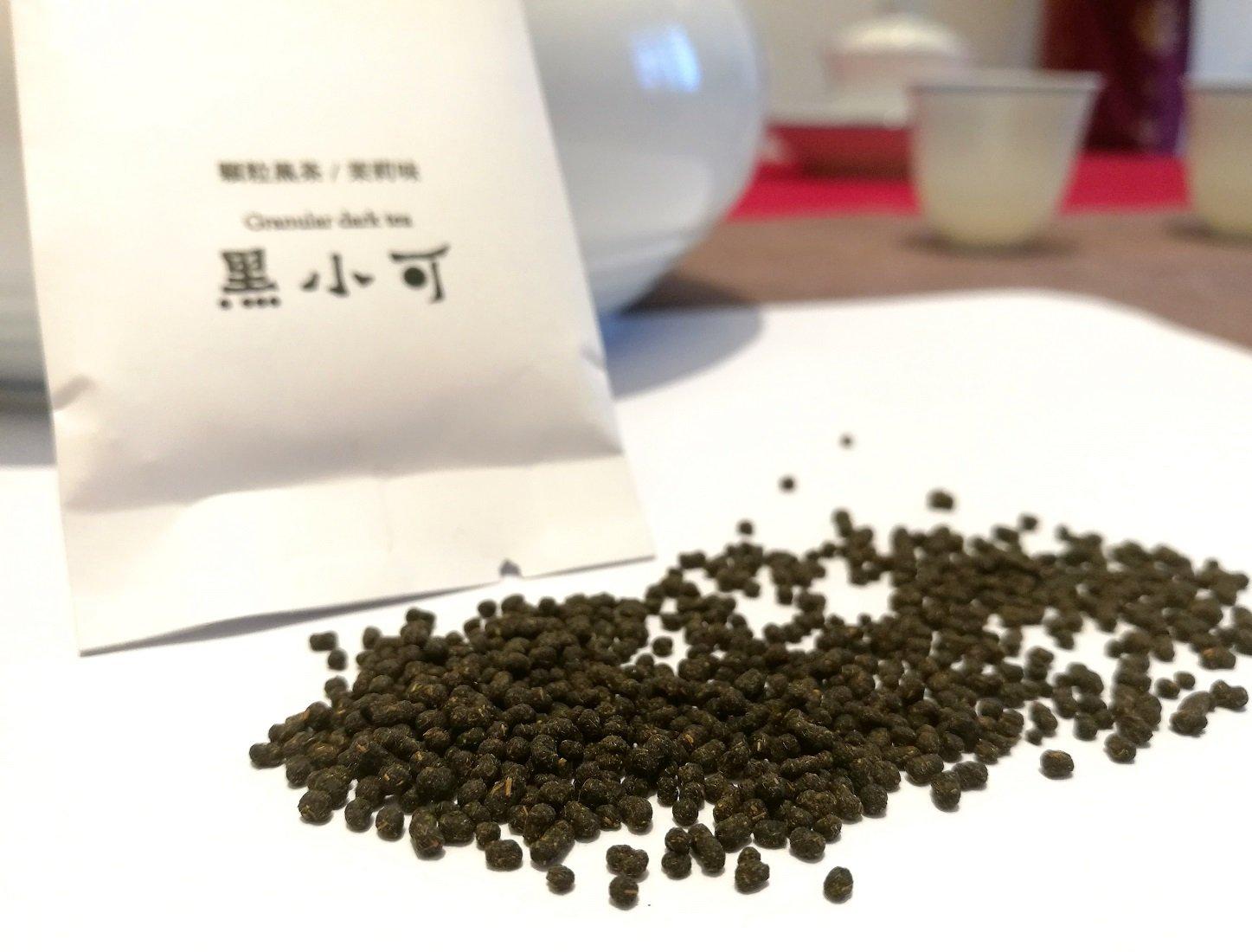 CDM product HEKUNDA Organic Dark Tea Second Flush Black Tea Loose Leaf - 30 Tea Bags (Jasmine flavour) ¡ big image