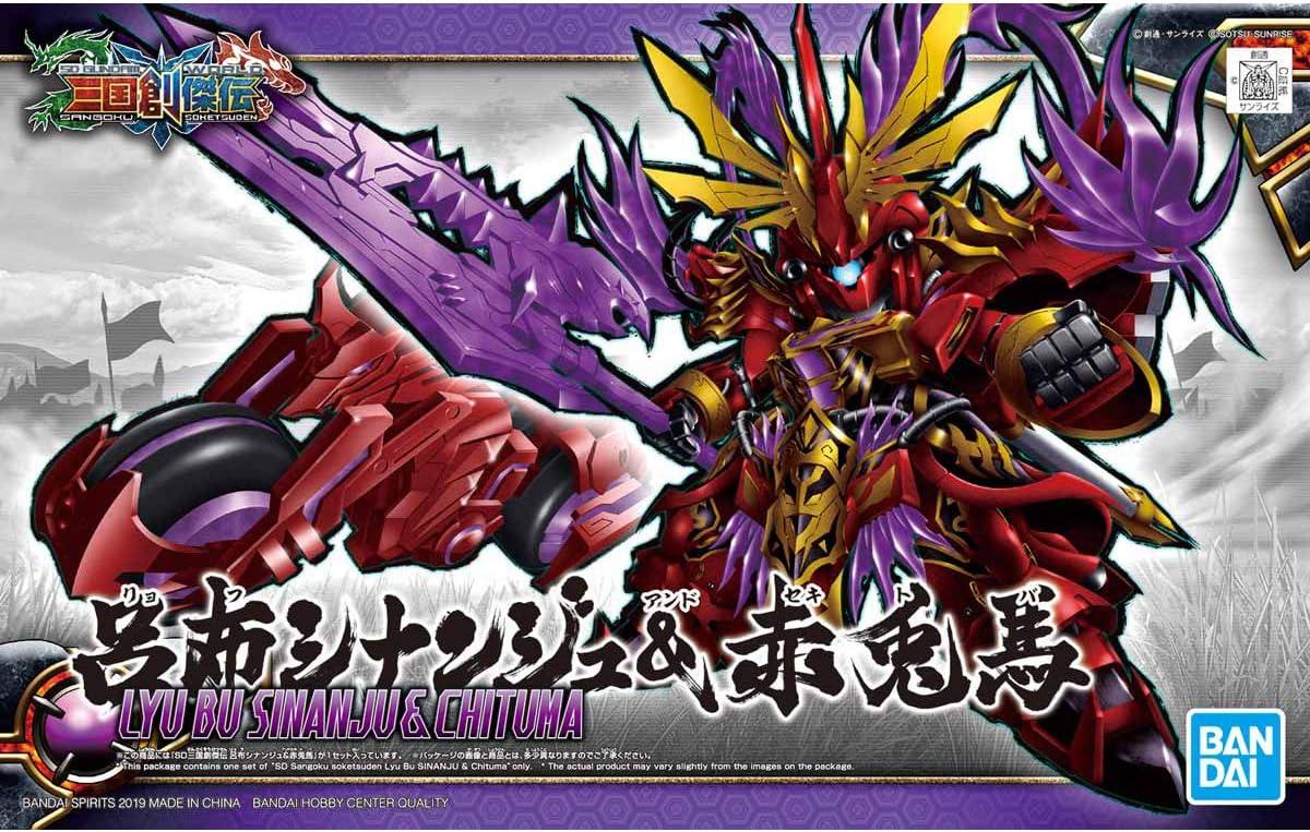 Maquette Gundam 4573102576101 Lyu Bu Sinanju Red Hare Gunpla SD 8cm Bandai