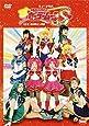 美少女戦士セーラームーンS うさぎ・愛の戦士への道 [DVD]