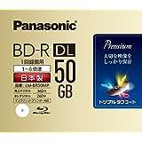 パナソニック 録画用6倍速ブルーレイ片面2層50GB(追記型)単品 LM-BR50MP