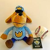 Amazon.com: MerryMakers Dog Man Plush Toy, 9.5-Inch: Dav