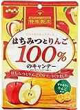 扇雀飴 はちみつとりんご100%のキャンデー 50g×6袋