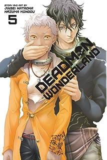 Deadman Wonderland Manga Pdf