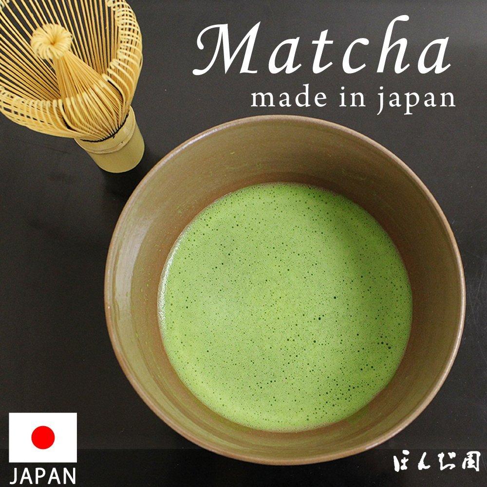 Seiun 150g tin, Premium Ceremonial Grade Uji Matcha Green Tea Powder from Yamamasa Koyamaen, Kyoto by Yamamasa Koyamaen (Image #2)