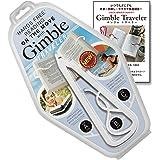 Gimble Traveler[日本語解説付]ページ押え&ページめくりを両立するブックホルダー (ホワイト)