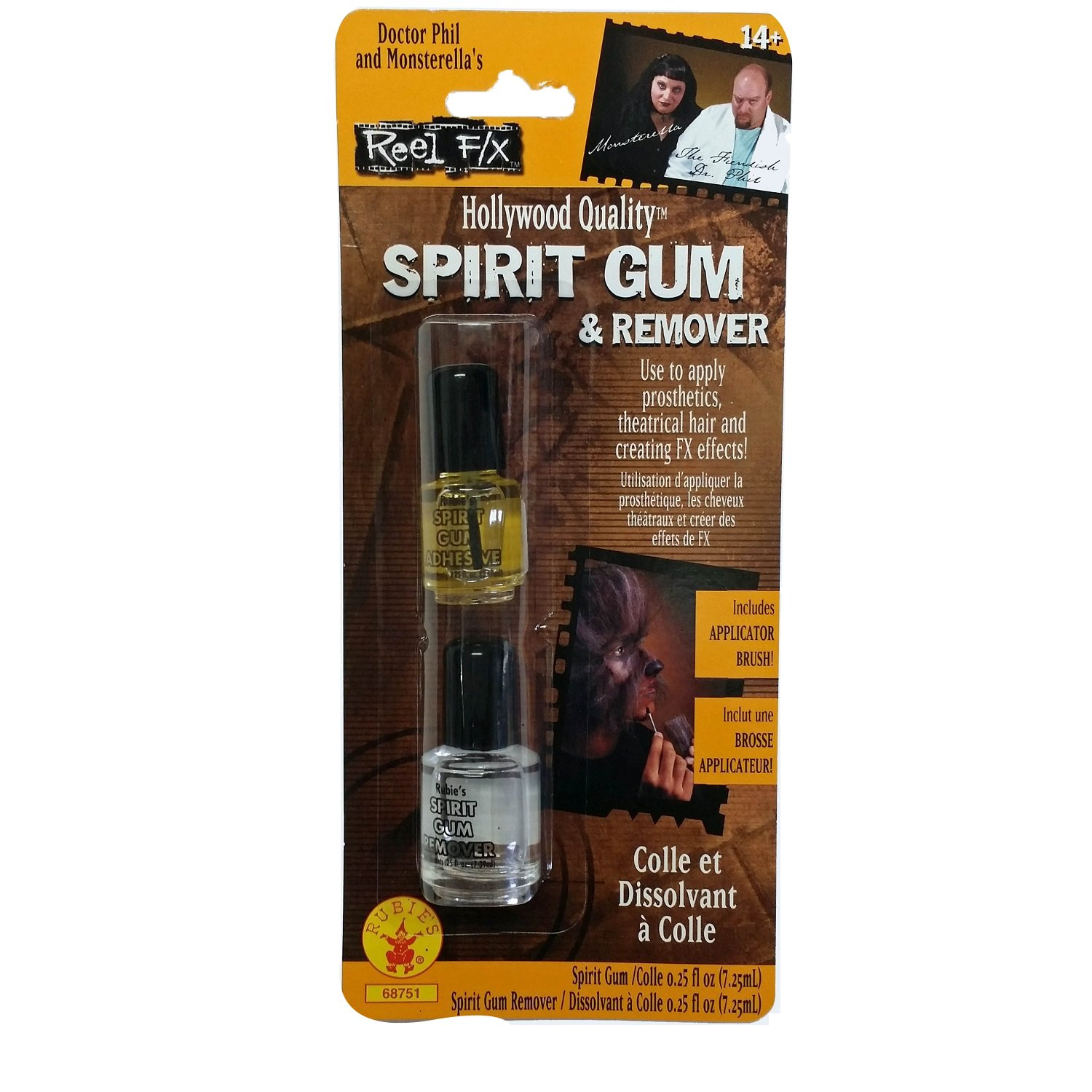 Rubie's Spirit Gum, and Remover by Rubie's