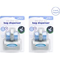 Ubbi Retractable On The Go Bag Dispenser, Lavender Scented, Baby Gift