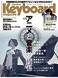 Keyboard magazine (キーボード マガジン) 2019年10月号 AUTUMN