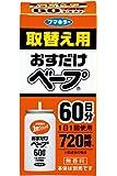 【フマキラー】 おすだけベープ 60日分取替え ×3個セット
