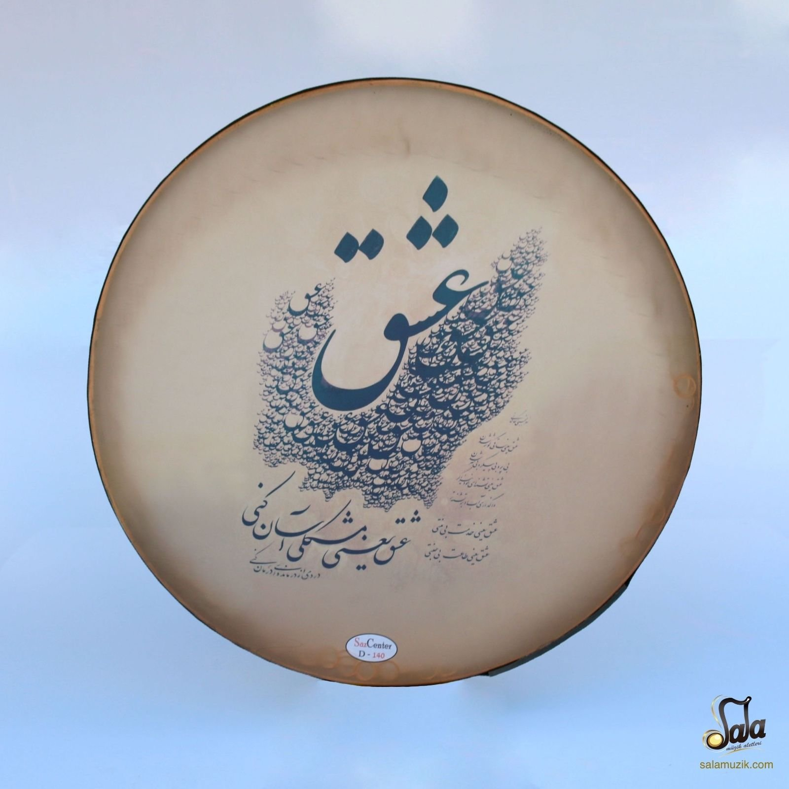 Persian Painting Daf, Deff, Def, Erbane, Bendir With Soft Case NDR-140 by Sala Muzik
