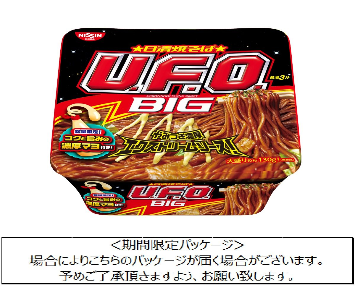 Nissin Yakisoba U.F.O. Big 168g ~ 12 pieces by Nisshin