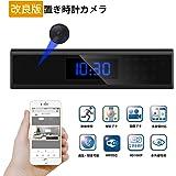 置き時計型 隠しカメラ 超小型 Monja 1080P高画質 防犯カメラ 監視 遠隔監視・操作 長時間録画録音 暗視機能 通話可 動体検知 自動警報 WiFi対応 スパイカメラ 最大128GB対応 日本語取扱説明書 iPhone/Android/PC対応