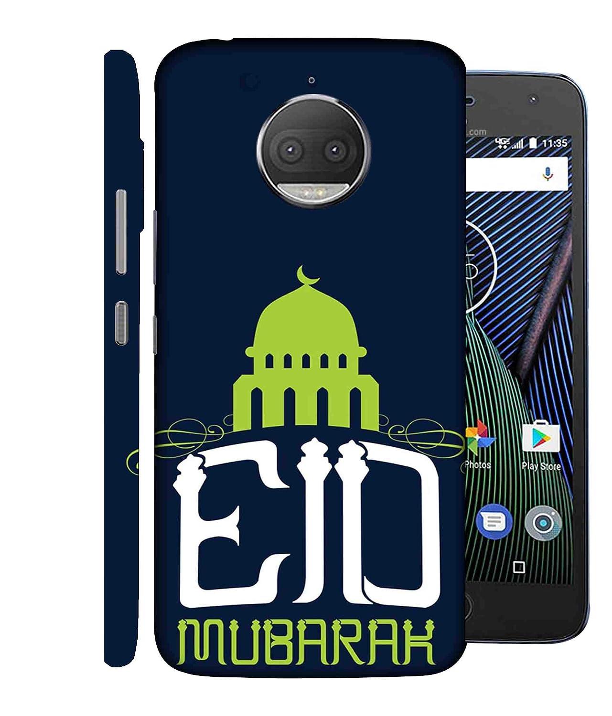 Printfidaa Eid Mubarak Berry-Blue Background Hard: Amazon in