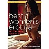 Best Women's Erotica of the Year (Best Women's Erotica Series Book 1)