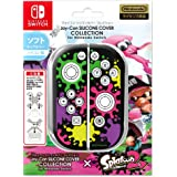 Joy-Con SILICONE COVER COLLECTION for Nintendo Switch (splatoon2) Type-A【カバー色:ブラック】